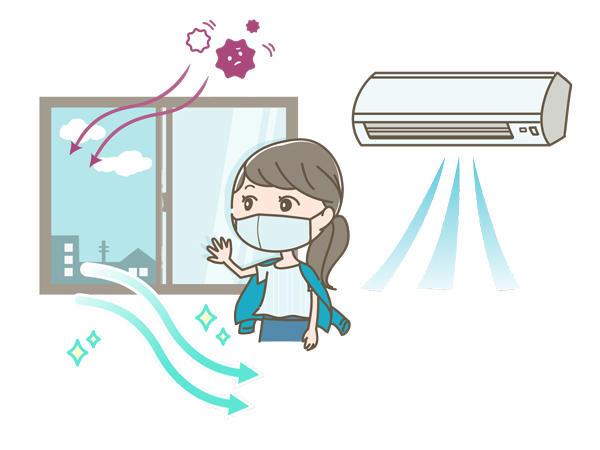 エアコン使用時も1時間に1回の換気が必須